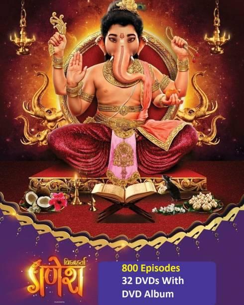 Vighnaharta Ganesha-Sony Tv Serial-800 Episodes-32 DVDs With Album 1