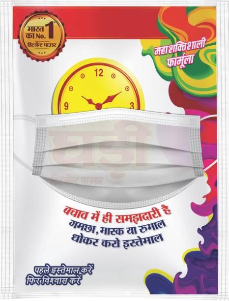 Ghadi Detergent Powder 135 g