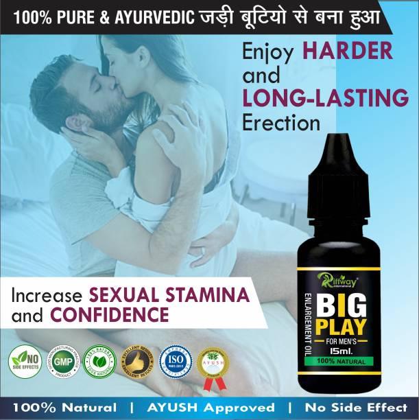 Riffway Big Sexo Herbal Oil For Increases Sexual Power, stamina 100% Ayurvedic