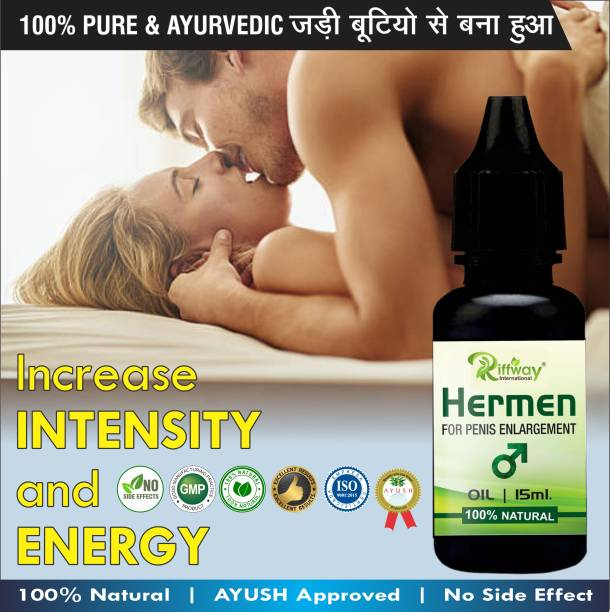 Riffway Her men Size Massage Oil For Helps In Uplift Energy & Sex Drive 100% Ayurvedic (15 ML)