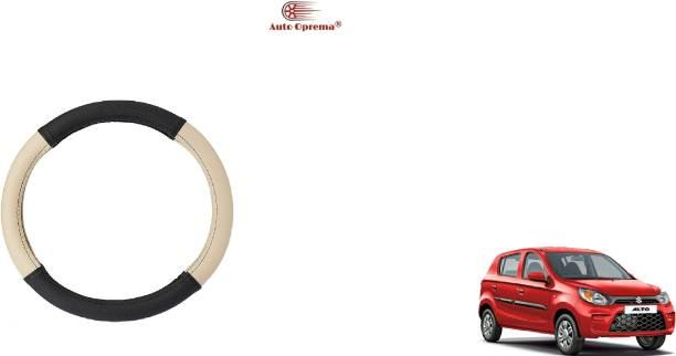 Auto Oprema Steering Cover For Maruti Alto