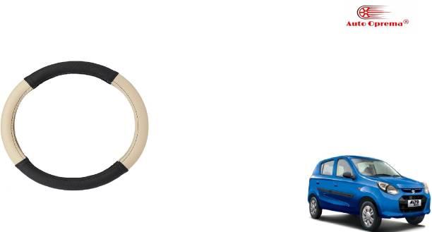 Auto Oprema Steering Cover For Maruti Alto 800
