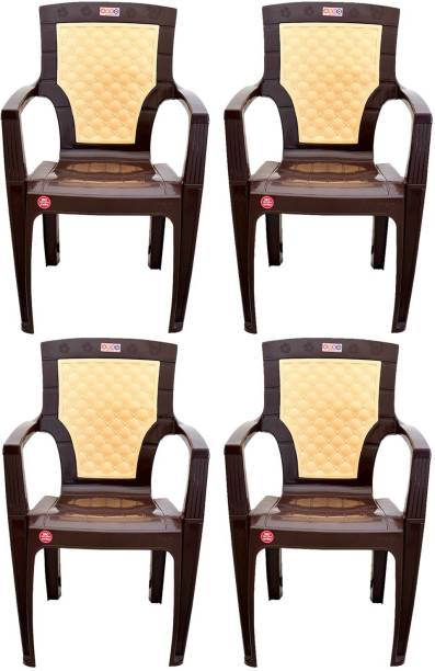 AVRO furniture 1157 Brown with Beige Insert Plastic Outdoor Chair