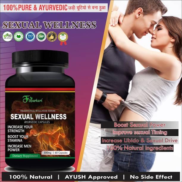 Floarkart Herbal Capsules For Men's Health Care 100% Ayurvedic
