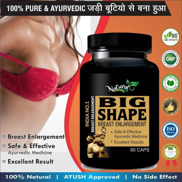 Natural Big Shape Herbal Capsules For Women's Health Care 100% Ayurvedic