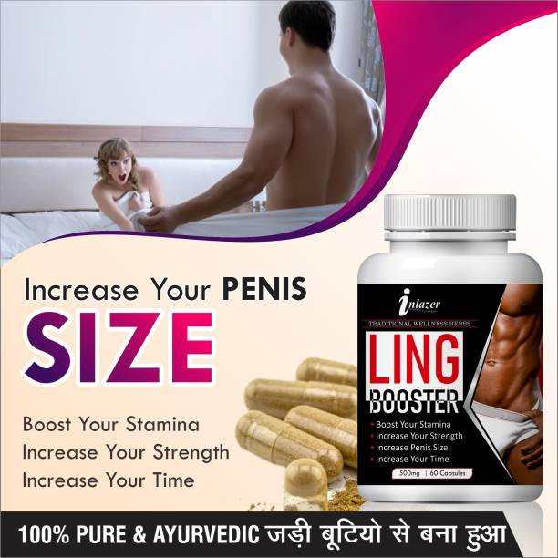 inlazer Ling Booster Sexual Supplement For Ling Lamba Mota Karne Ki Dawa, Ling Khada Karne Ki Dawai, Which Works By Removing Sexual Debility And Sexual Problems, Increases Male Sperm 100% Ayurvedic
