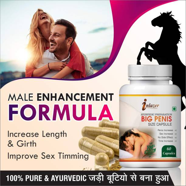 inlazer Big Penis Size Organic Capsules For Helps To Increase & Tall Your Penis Size 100% Ayurvedic (60 Capsules)