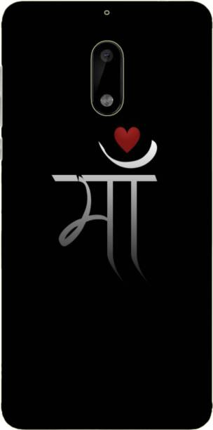Trilochan Group Back Cover for Nokia 6