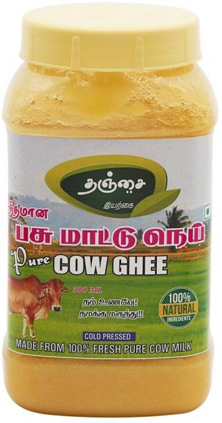 Thanjai iyerkai Cow Ghee 500ml 100% Natural Ghee 500 ml Plastic Bottle