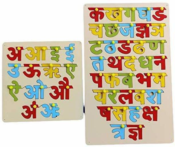 SOUVENIR Wooden Hindi Alphabets Tray Hindi Consonants & Vowels (swar aur vyanjan) Shape Tray With Knobs Learn And Play Colorful Wooden Puzzle For Nursery And kg Studens Best Gift