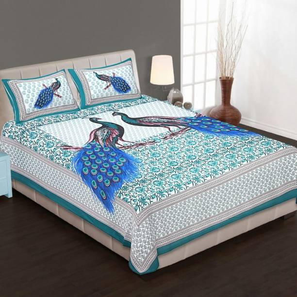 DREAMPOINT 144 TC Cotton Double Animal Bedsheet