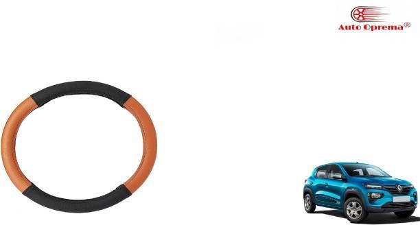 Auto Oprema Steering Cover For Renault Kwid