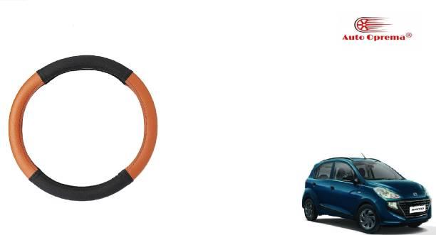 Auto Oprema Steering Cover For Hyundai Santro