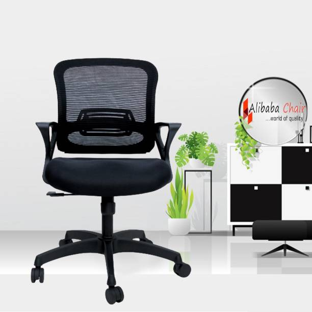 ALIBABA CHAIR ...WORLD OF QUALITY Office revolving chair Mesh Office Executive Chair