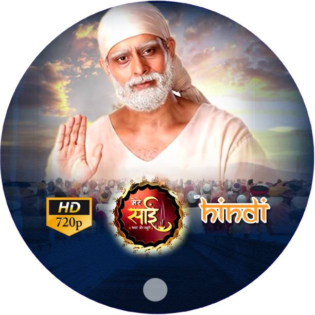 Mere sai-Sony Liv Serial-All 800 Episodes-720p-28 DVDs With DVD Album. 1