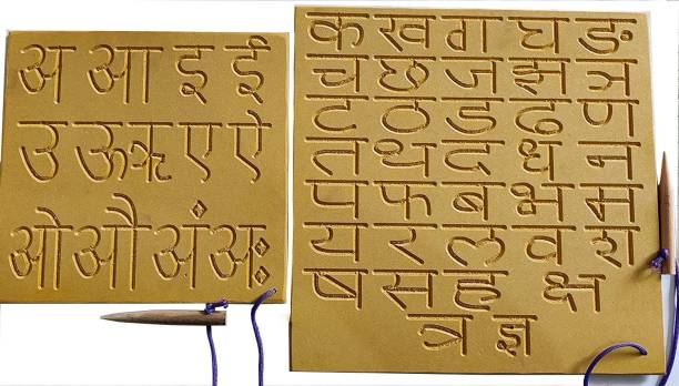 SOUVENIR Hindi Vowel & Consonant Alphabet Writing Practice Wooden Boards-Educational Tracing Toys for Kids Helps Children in Future to Write in Time Bound and Correct Way(Age 3+)