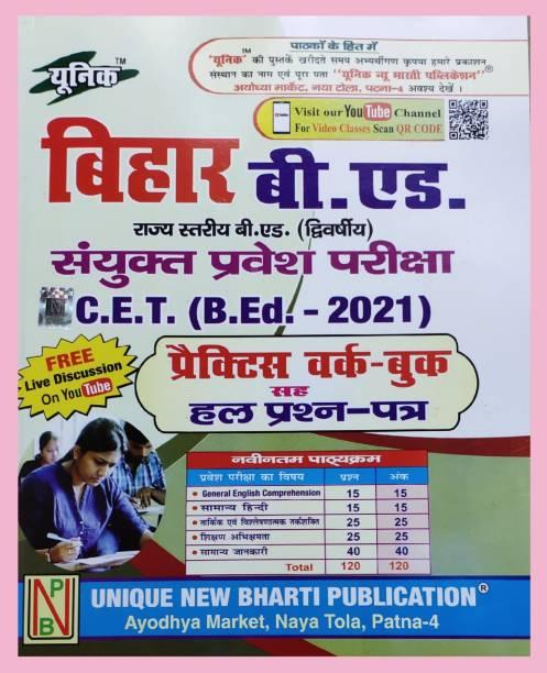 Unique Bihar Cedt B.ed Pratice Paper