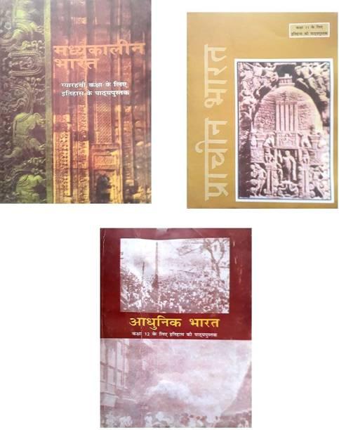 Ncert Prachin Madhyakalin Adhunik Bharat Ka Itihas Bipin Chandra Satish Chandra Rs Sharma