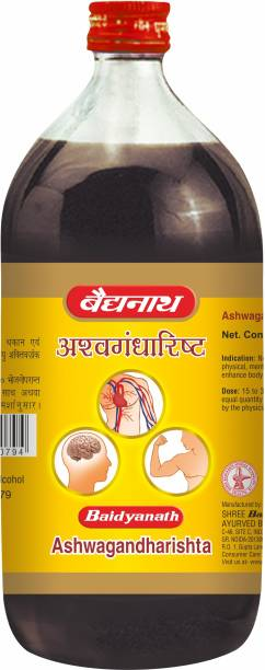 Baidyanath Ashwagandharishta | Helps to handle Physical, Mental & Emotional Stress & Anxiety | Improves overall health & restores Strength |