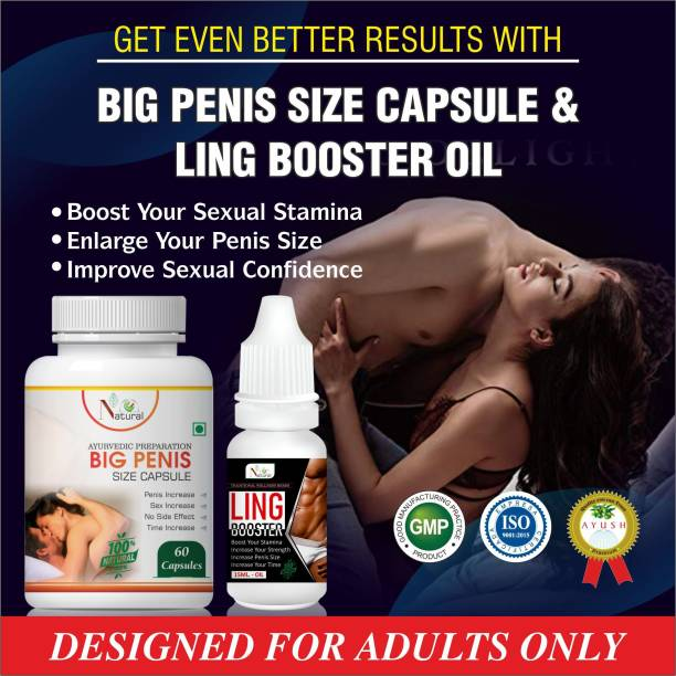 Natural Herbal Capsules And Oil For Men's Health care 100% Ayurvedic