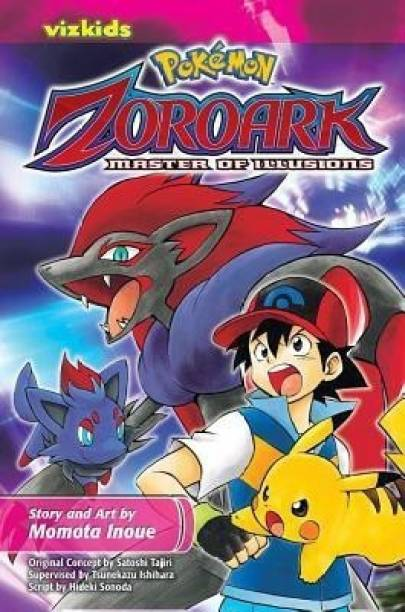 Pokemon: The Movie - Zoroark: Master of Illusions