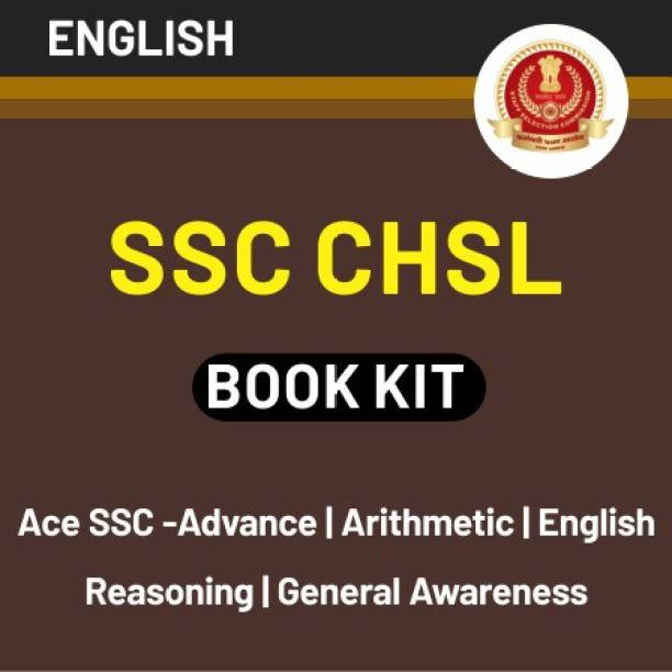 SSC CHSL 2021 Books Kit (In English Printed Edition)