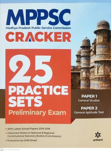 25 Practice Sets Mppsc General Studies Pre Exam 2021