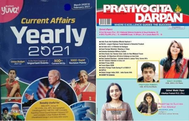 Arihant Yuva Current Affairs Yearly 2021 With Pratiyogita Darpan Current Affairs English 2021