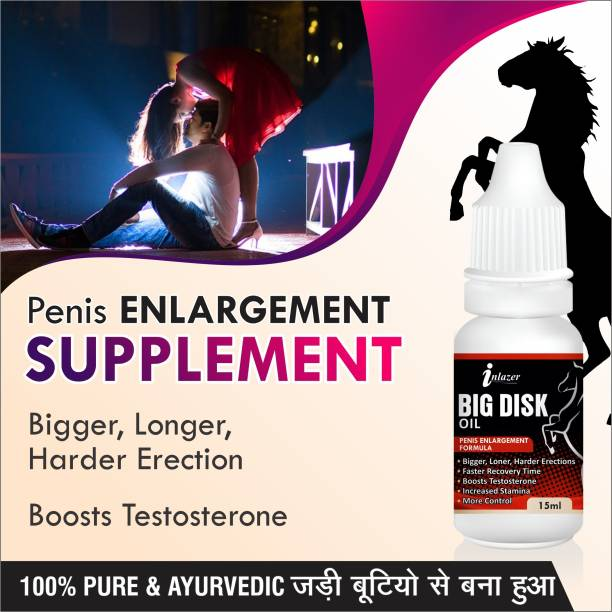 inlazer Big Disk Organic Massage Oil For Help To Recover All Problem Related To Penis 100% Ayurvedic (15 ML)