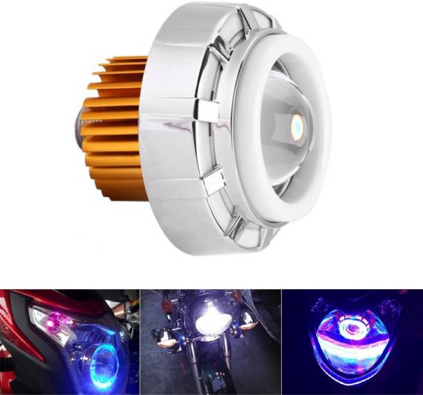 HyperOn Bike Projector Headlight lamp white and blue Projector Lens