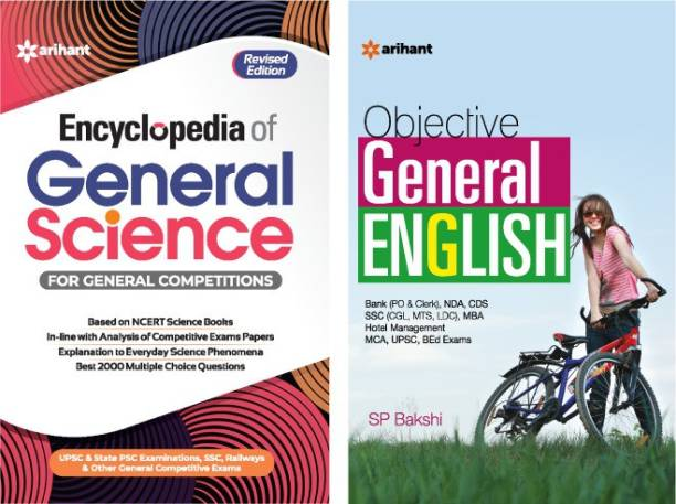Combo Set of Encyclopedia of General Science for General Competitions with Objective General English (Set of 2 books)