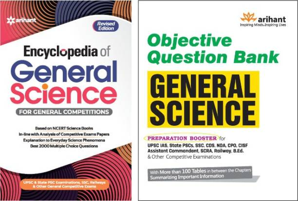 Combo set of Encyclopedia of General Science and Objective Question Bank General Science ( Set of 2 Books)