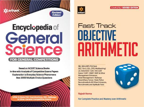 Combo set of Fast Track Objective Arithmetic with Encyclopedia of General Science for General Competitions (Set of 2 books)