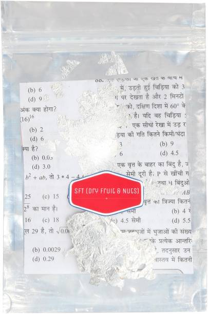 SFT Silver Leaves (Chandi Vark) German Paper 100% Pure World's Finest Silver Leaves 10 Pc Pouch