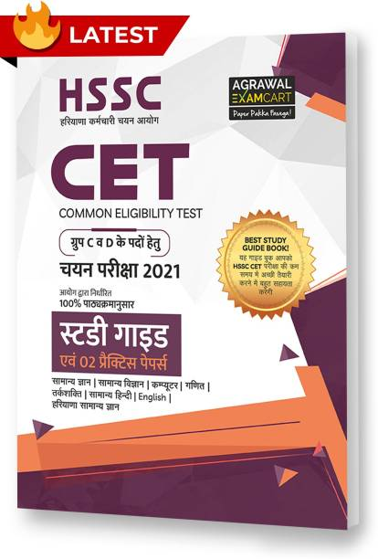 HSSC (CET) Group C & Group D Selection Guidebook With Practice Sets For 2021 Exam