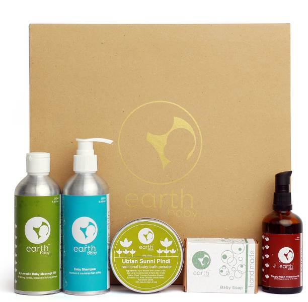 earthBaby Baby Naming Ceremony Gift Set
