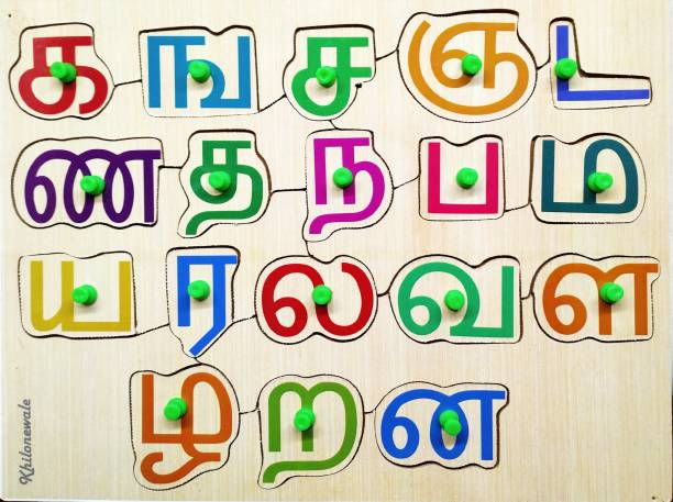 Khilonewale Tamil Consonants Wooden Letter Puzzle Board l Tamil Multicolour Alphabet with 18 Knobs, Educational Puzzle, Learning Aid for Boys and Girls, Kids, Students ,Size 30*22cm