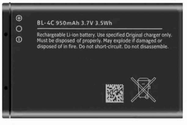 DSELL Mobile Battery For  Nokia 1661, 1662, 2220 slide, 2650, 2652, 2690, 3500 classic, 5100, 6100, 6101, 6103, 6125, 6131, 6136, 6170, 6260, 6300, 6300i, 6301, 7200, 7270, C2-05, X2-00 (BL-4C)