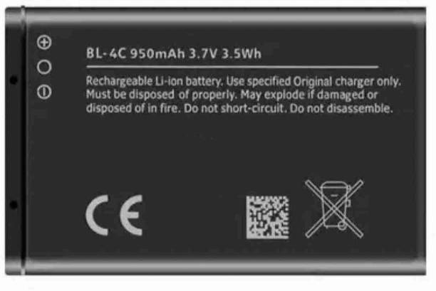 VM ELITE Mobile Battery For  Nokia 1661, 1662, 2220 slide, 2650, 2652, 2690, 3500 classic, 5100, 6100, 6101, 6103, 6125, 6131, 6136, 6170, 6260, 6300, 6300i, 6301, 7200, 7270, C2-05, X2-00 BL-4C