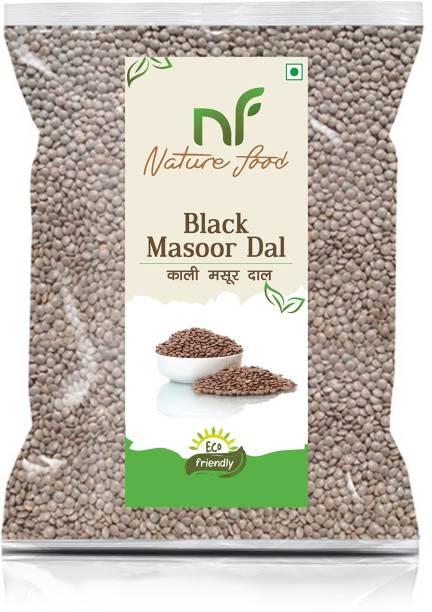 Nature food Black Masoor Dal (Whole)
