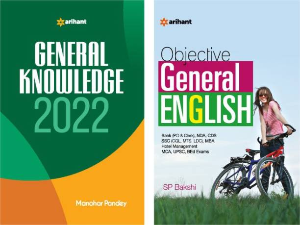 Combo set of GeneraL Knowledge and objective general english ( Set of 2 Books)