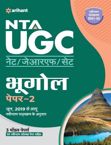 Nta UGC Net Bhoogol Paper 2