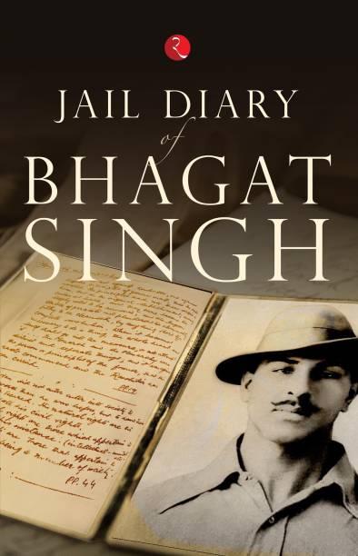 JAIL DIARY OF BHAGAT SINGH