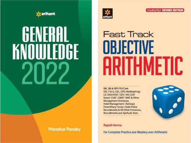 Combo set of General knowledge and Fast track objective arithmetic (Set of 2 Books)