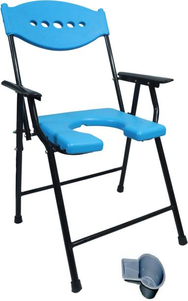 RADIANT TRADERS Commode Shower Chair