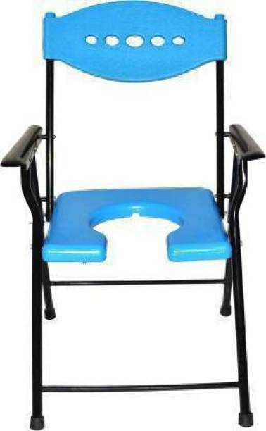 RADIANT TRADERS Folding Commode Chair Commode Shower Chair