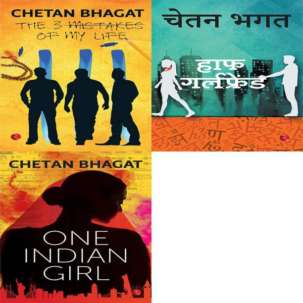 One Indian Girl + Half Girlfriend + The 3 Mistakes Of My Life (Set Of 3 Books)