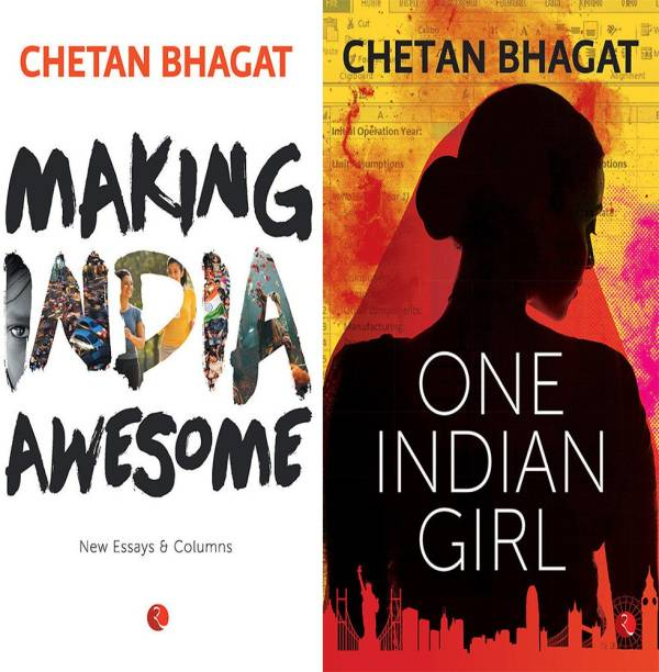 One Indian Girl + Making India Awesome: New Essays And Columns (Set Of 2 Books)