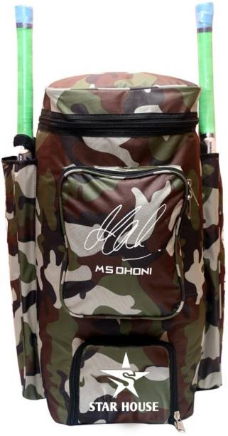 Star House Best Cricket Kit Bag MSD With Heavy Padded Nylon Material (ARMY PRINT)