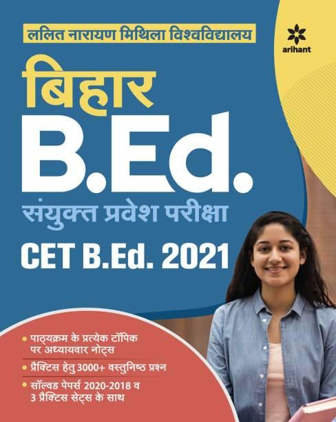 Nalanda Open University Bihar B.Ed Guide 2021